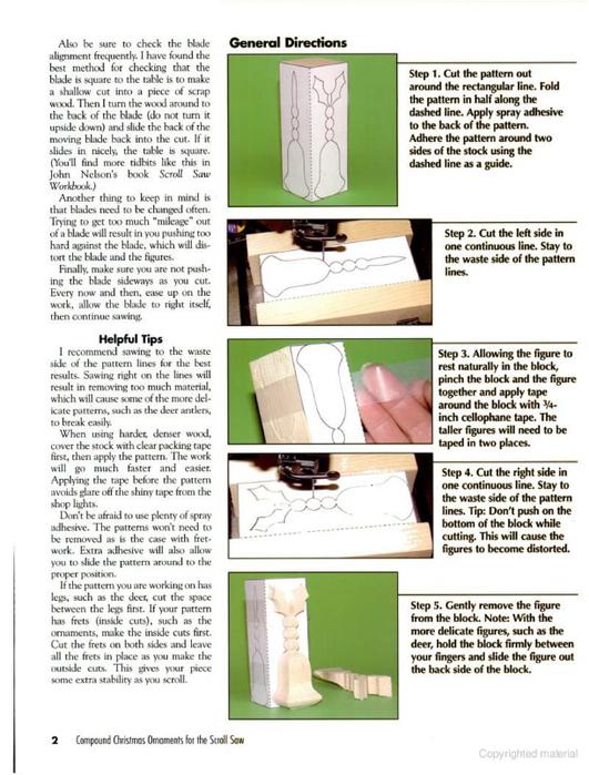 Книга плотника столяра скачать