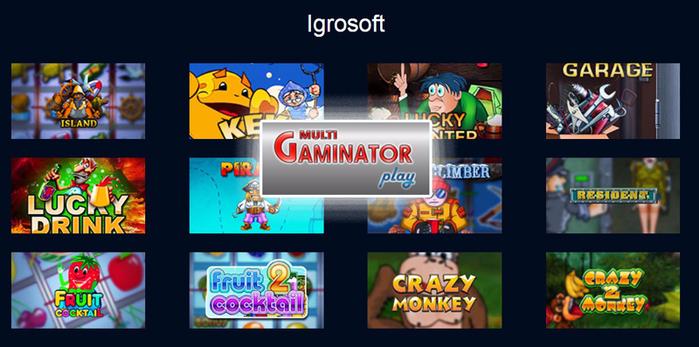 Эротичные игровые аппараты ps азартные игры игровые автоматы