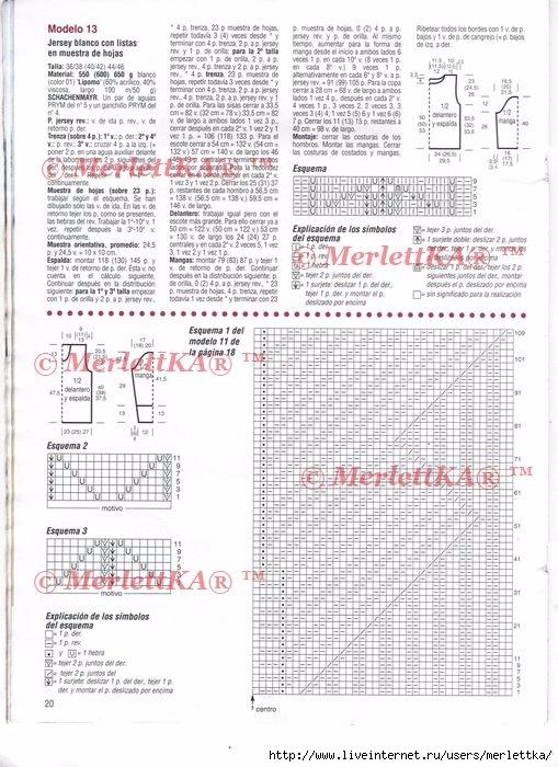 Рґ (35) (509x700, 262Kb)