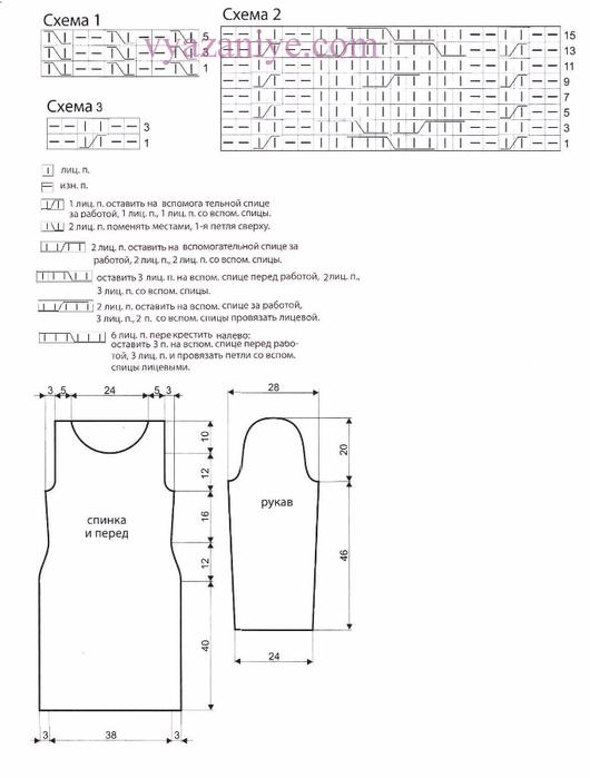 платье1 (530x700, 154Kb)