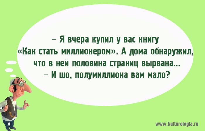 odessa-ot-1 (700x450, 125Kb)