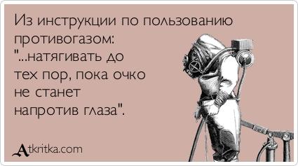 atkritka_1351089057_560 (425x237, 62Kb)