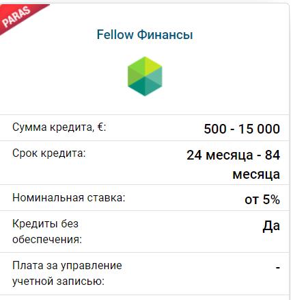 кредит2 (426x438, 23Kb)