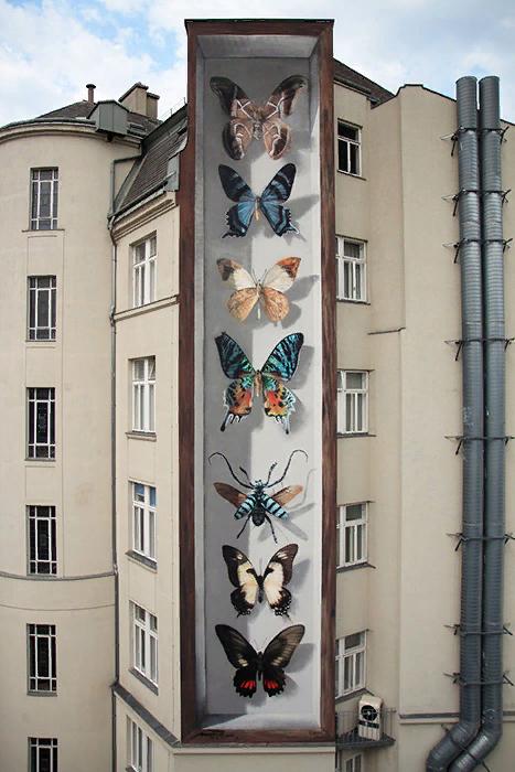 Французский уличный художник Mantra