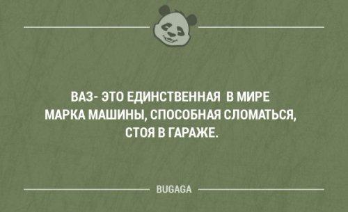 1503816469_otkritki-5 (500x305, 62Kb)