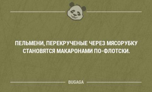 1504631799_otkritki-7 (500x305, 60Kb)