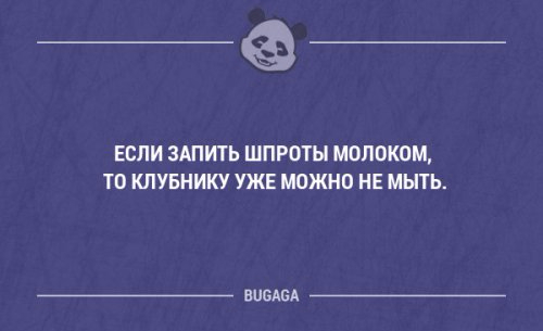 1505645607_otkritki-15 (500x305, 60Kb)