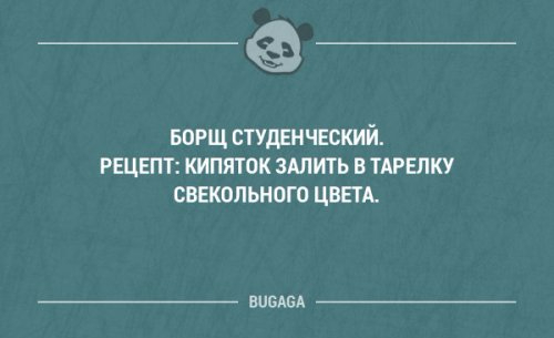 1507926086_otkritki-3 (500x305, 63Kb)