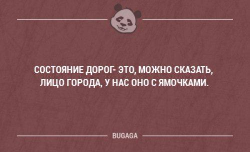 1509727389_otkritki-1 (500x305, 64Kb)