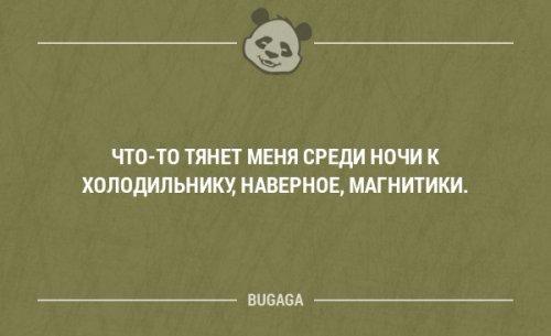1509727447_otkritki-17 (500x305, 58Kb)