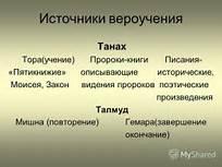 5421357_th_1 (204x153, 6Kb)