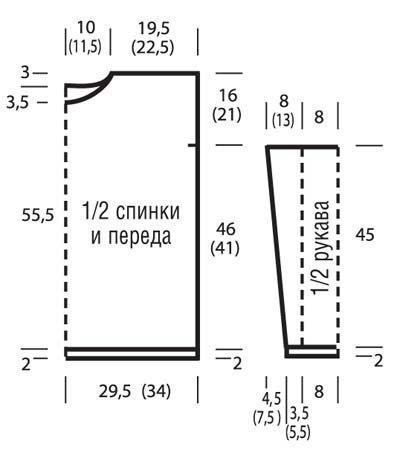 4121583_trRZZBj0NBQ (400x450, 19Kb)