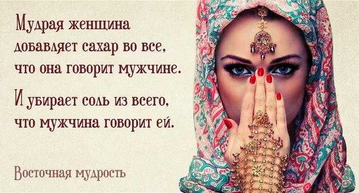 "alt=""Секретные законы красоты""/2835299_Sekretnie_zakoni_krasoti (700x377, 144Kb)"