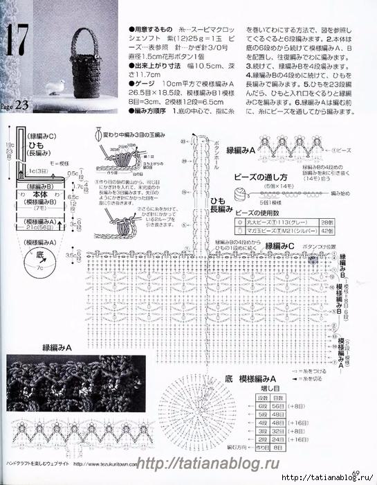 p0067 copy (545x700, 331Kb)