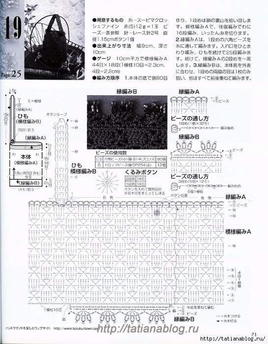 p0069 copy (545x700, 337Kb)