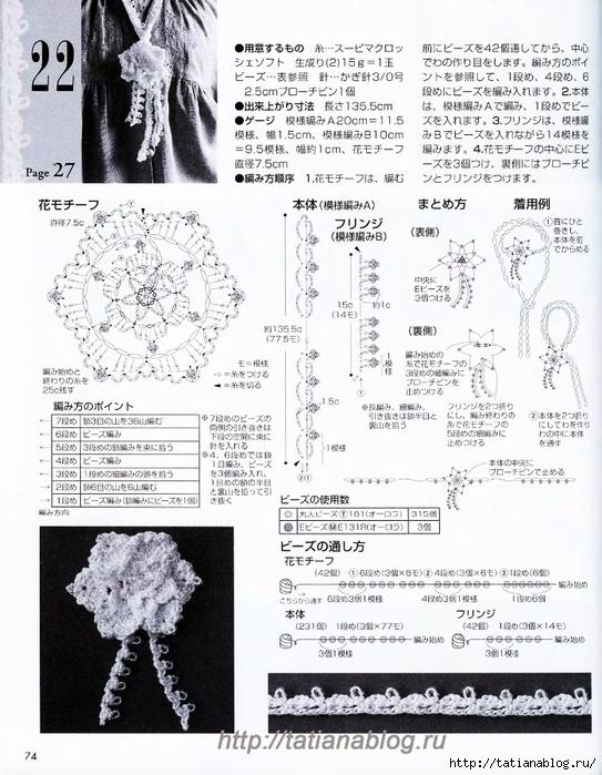 p0072 copy (543x700, 321Kb)