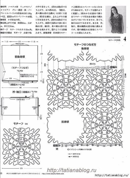 p0053 copy (511x700, 299Kb)