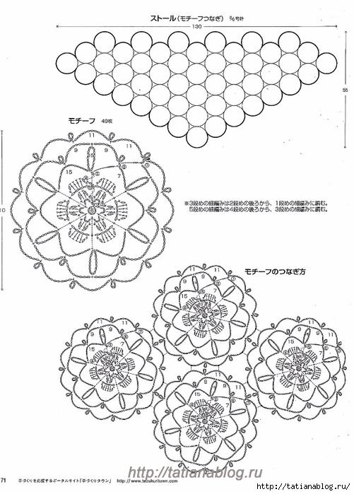 p0071 copy (501x700, 232Kb)