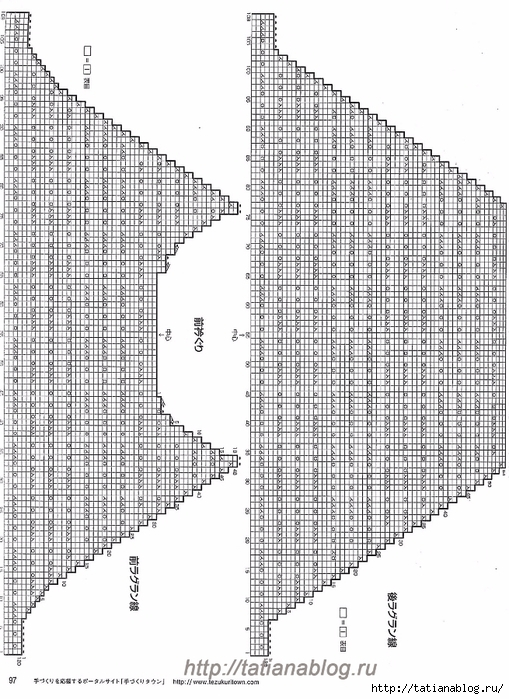 p0097 copy (509x700, 301Kb)