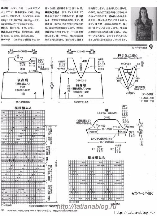 p0101 copy (507x700, 290Kb)
