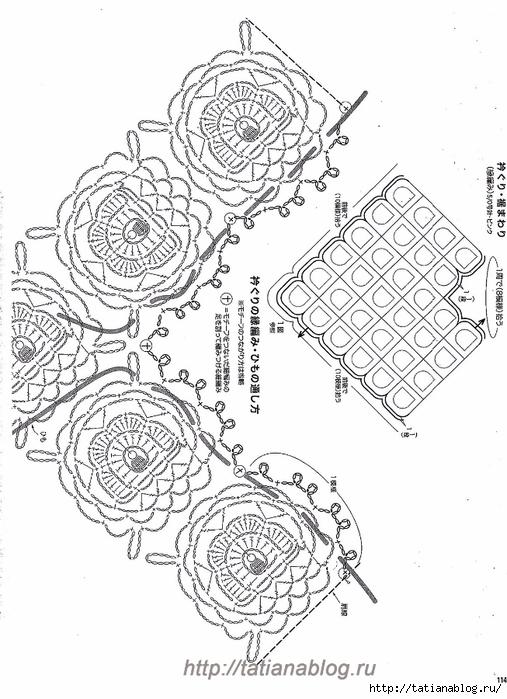 p0114 copy (507x700, 252Kb)