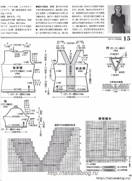 p0116 copy (511x700, 285Kb)