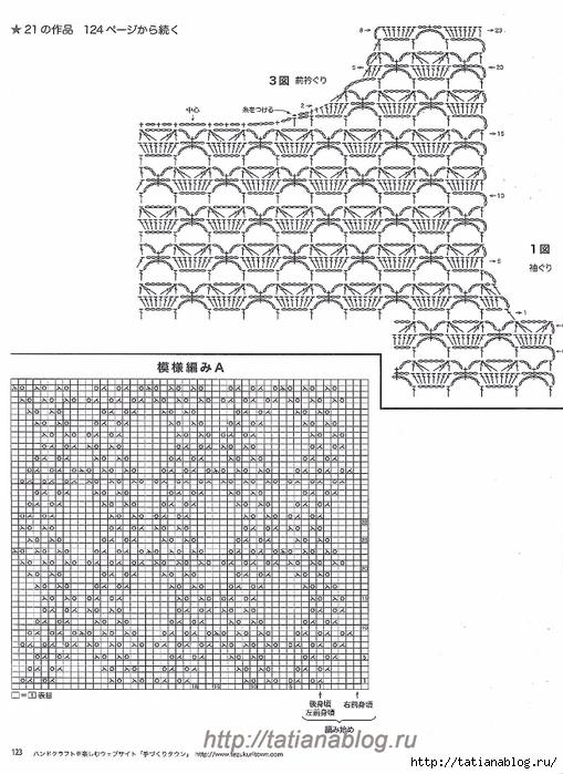 p0123 copy (509x700, 269Kb)
