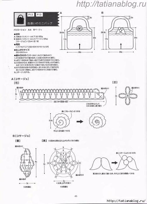 p0046 copy (504x700, 184Kb)