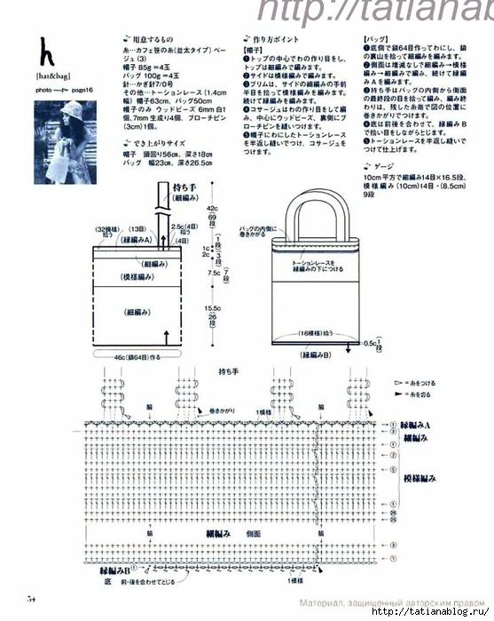 p0056 copy (557x700, 246Kb)