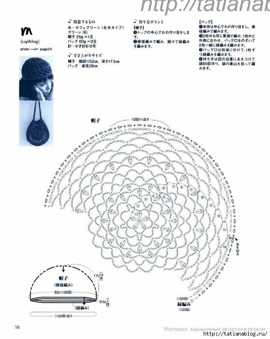 p0060 copy (558x700, 218Kb)