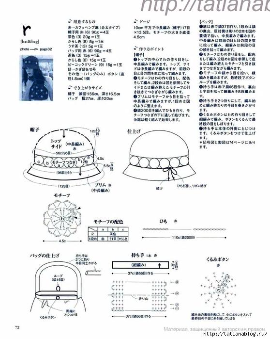 p0074 copy (558x700, 247Kb)