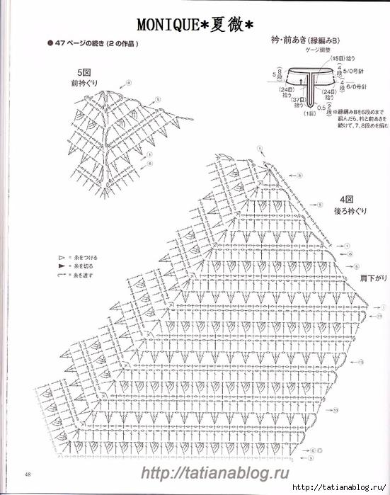 p0048 copy (551x700, 253Kb)