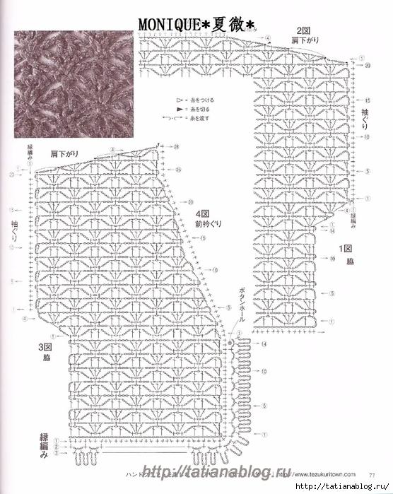 p0077 copy (556x700, 299Kb)