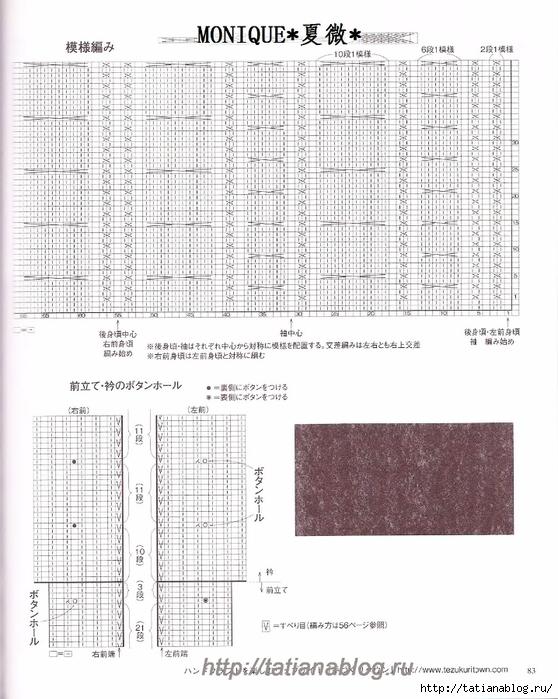 p0083 copy (558x700, 285Kb)