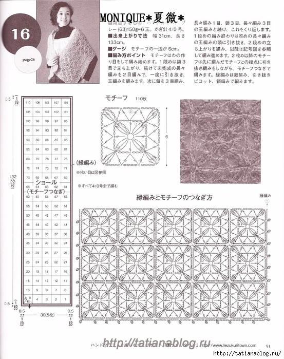 p0091 copy (553x700, 334Kb)