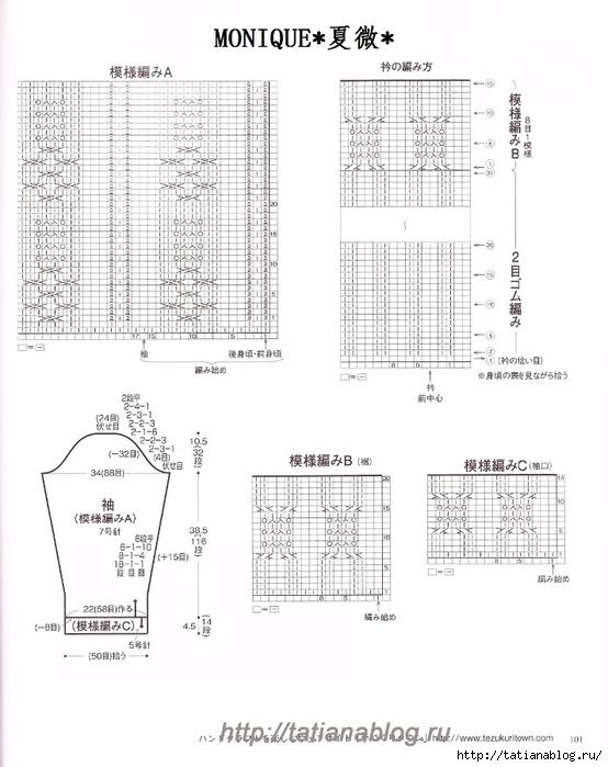 p0101 copy (554x700, 206Kb)