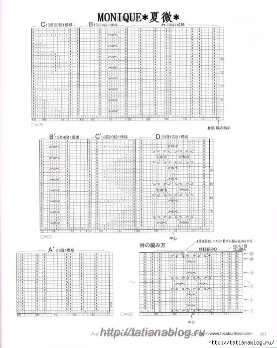 p0103 copy (556x700, 256Kb)