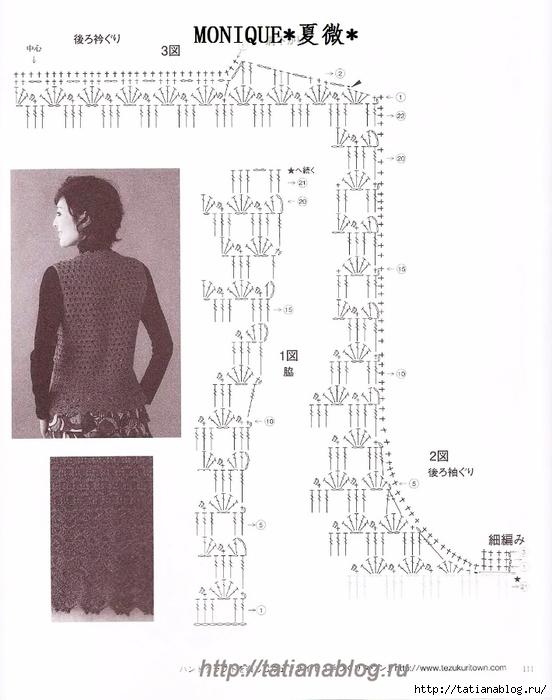 p0111 copy (552x700, 206Kb)