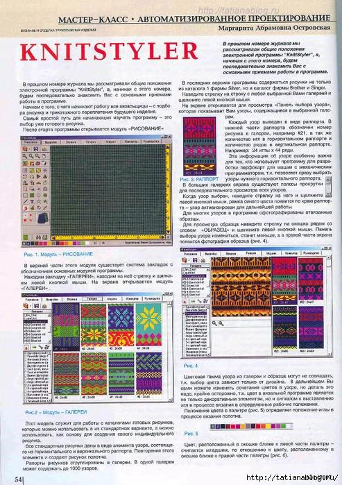 p0038 copy (493x700, 397Kb)