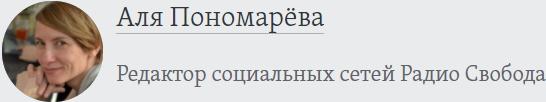 6209540_Ponomaryova_Alya (546x102, 40Kb)