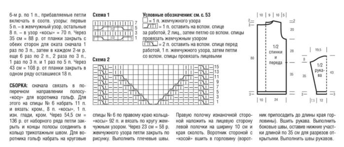 Fiksavimas.PNG1 (700x299, 196Kb)