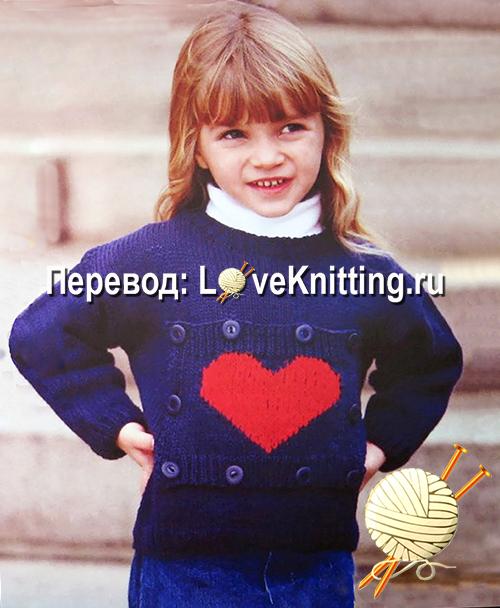 11 Пуловер с карманом 1 МТ2 (500x608, 265Kb)