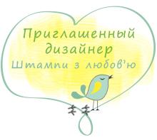 banner_gd (220x197, 39Kb)