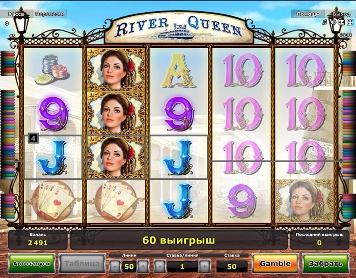 4. River Queen (700x547, 546Kb)