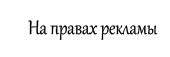 4121583_ (170x57, 14Kb)