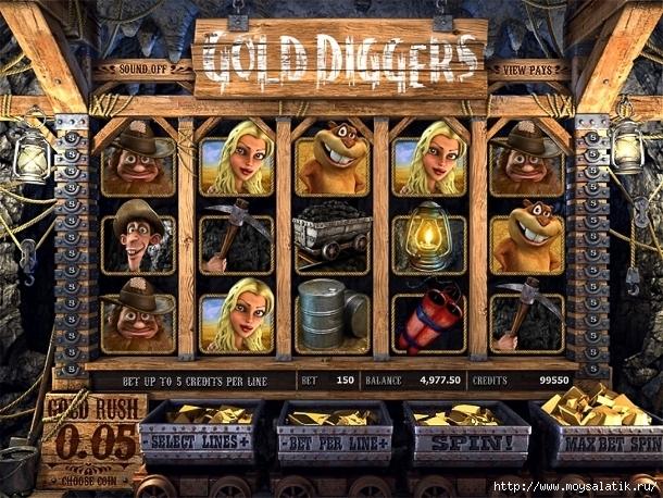 igrovie-kazino-25-liniy