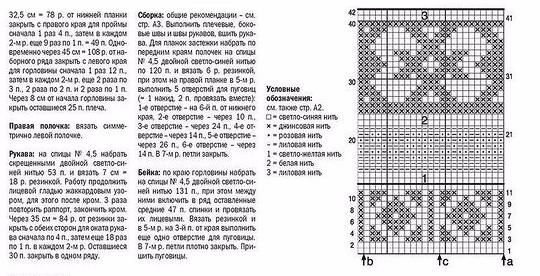 x1UaHMUzz04 (540x276, 137Kb)