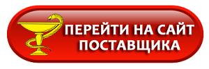 Купить/6210208_kupit_na_oficialnom_sajtemin (300x100, 9Kb)