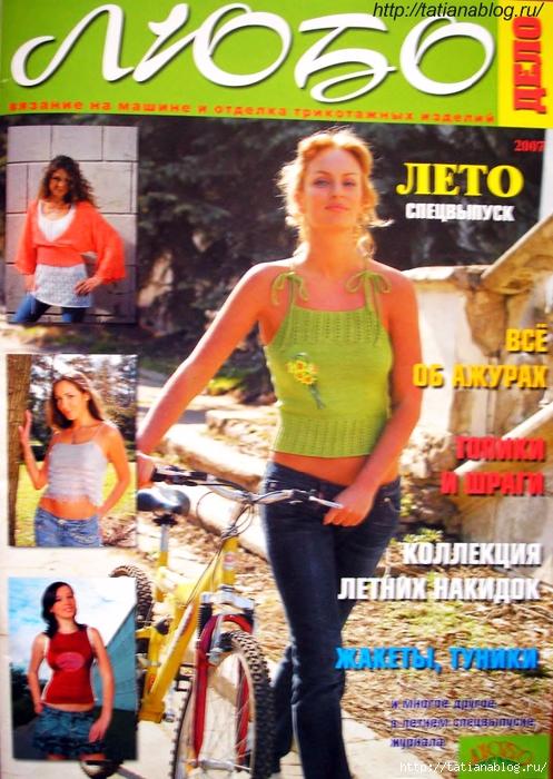 p0001 copy (497x700, 337Kb)