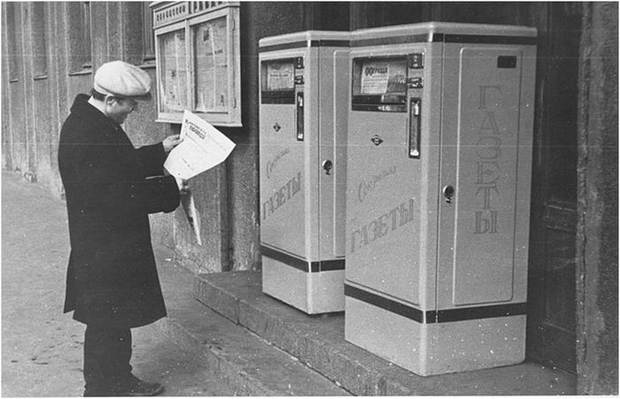 Торговые автоматы в СССР. Первый бум вендинговых машин